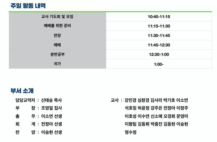 2020 틴즈 부서 소개-3 copy copy.jpg