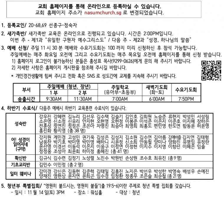 스크린샷 2020-11-01 오전 7.42.40.png